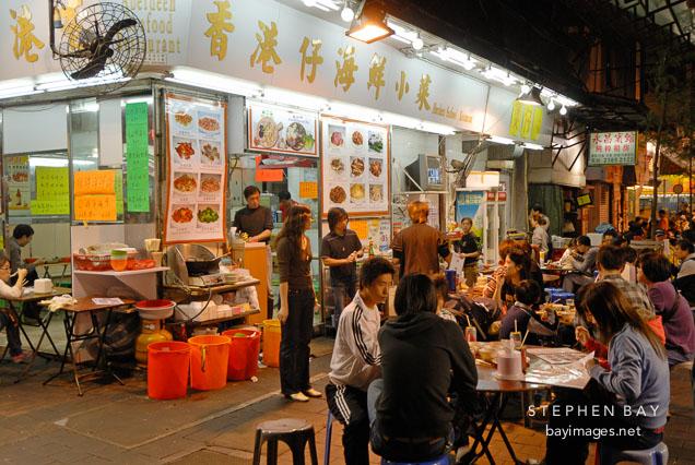 Restaurant Food In Hongkong