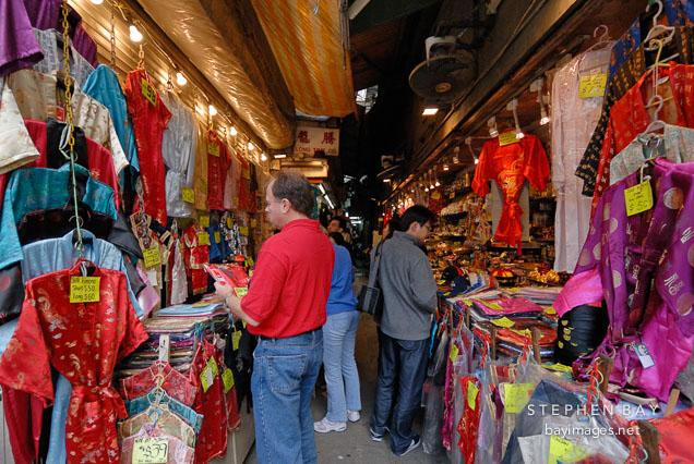 Clothing vendor on Nathan road. Hong Kong, China.