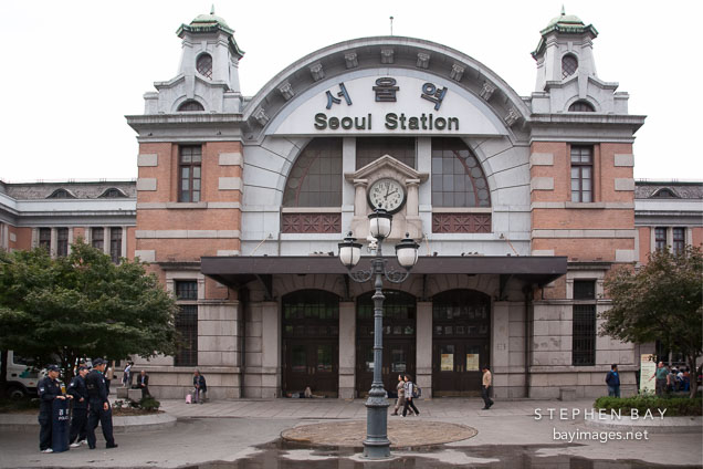 Seoul Station is the primary train station for Seoul.