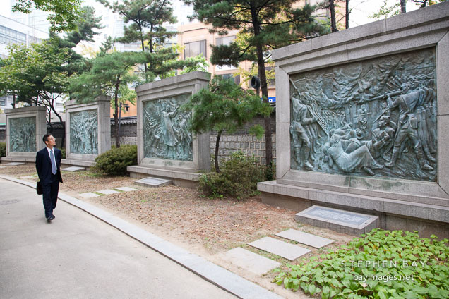 Tapgol Park in Seoul, South Korea, is lined with copperplate relief etchings showing the history of the March 1st Movement for independence that began there in 1919.