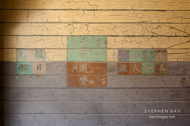Poem written in Chinese characters carved into walls of the detention barracks. Angel Island Immigration Station, California.