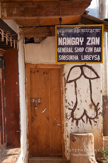 General shop and bar in Sobsukha, Bhutan.