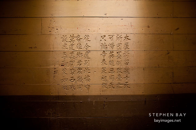 Chinese poetry carved on walls of the detention barracks. Angel Island Immigration Station, California.