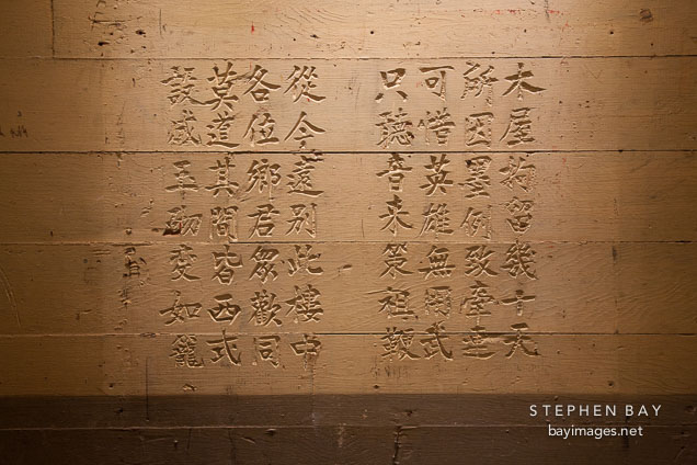 Carved Chinese poetry inside detention barracks. Angel Island Immigration Station, California.