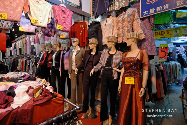 Брендовая Одежда Из Гонконга Доставка