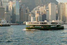 The Star Ferry in Victoria Harbor. Hong Kong, China. - Photo #14700