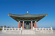 Korean Friendship Bell. Angels Gate Park, San Pedro, California, USA. - Photo #7301