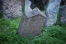 Leaning gravestone. Jewish Cemetery, Prague, Czech Republic. - Photo #29513