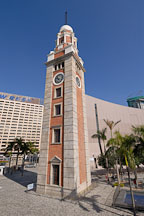 Clock Tower. Hong Kong, China. - Photo #14832