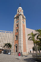 Clock tower (formerly known as the Kowloon-Canton Railway Clock Tower). Kowloon, Hong Kong, China. - Photo #14830