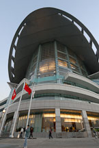 Flags in front of the Hong Kong Convention Center. Hong Kong, China. - Photo #14591