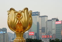 Golden Bauhinia. Hong Kong, China. - Photo #14590