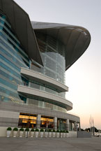 Hong Kong Convention Centre. Hong Kong, China. - Photo #14587