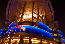 Purple lights on the Hong Kong Convention Center. Hong Kong, China. - Photo #14644