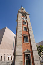 Railway clock tower. Tsim Sha Tsui, Kowloon, Hong Kong, China. - Photo #14836