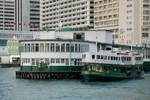 Star Ferry at Kowloon pier. Hong Kong, China. - Photo #14573