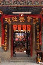 Pictures of Tin Hau Temple