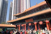 Wong Tai Sin Temple.