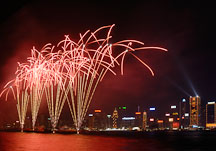 Fireworks over Victoria Harbour. Hong Kong, China. - Photo #15202
