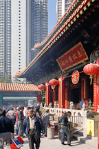 Wong Tai Sin Temple. - Photo #15682