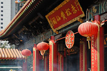 Wong Tai Sin Temple. - Photo #15724