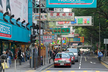 Haiphong Road. Hong Kong, China. - Photo #15332