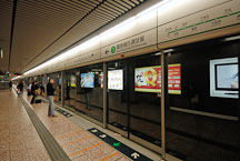Pictures of MTR and public transportation