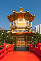 Pictures of Nan Lian Garden