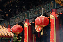 Red lanterns at Wong Tai Sin Temple. - Photo #15687