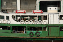 Close-up of Star Ferry docked at pier. Hong Kong, China. - Photo #15310