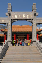 Entrance to the Wong Tai Sin Temple. Hong Kong, China. - Photo #15818