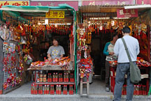 Stalls selling incense and other decorations. Wong Tai Sin Temple, New Kowloon. - Photo #15835