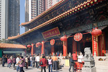 Wong Tai Sin Temple. - Photo #15684