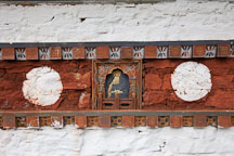 Detail of the artwork on one of the 108 chorten at Dochu La, Bhutan. - Photo #23117