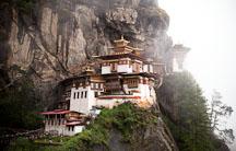 Taktshang Goemba with fog. Paro Valley, Bhutan. - Photo #24117