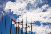 American flag admist the vanes in Waterscape. San Jose, California. - Photo #16876
