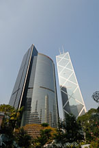 Bank of China Tower and Citibank Plaza. Hong Kong, China. - Photo #16509