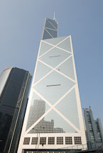 Bank of China Tower. Hong Kong, China. - Photo #16292