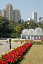 Hong Kong Park. Hong Kong, China - Photo #16459