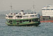Star Ferry in Victoria Harbor. Hong Kong, China. - Photo #16341
