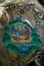 Painting of Guru Rinpoche. Paro Valley, Bhutan. - Photo #24318