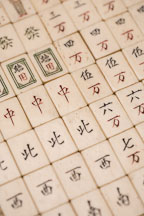 Close-up of Mahjong tiles. - Photo #17172