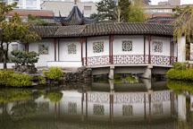 Dr. Sun Yat-Sen Classical Chinese Garden. Vancouver, Canada. - Photo #19619