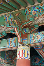 Detail on the Korean Friendship Bell pavilion. Angels Gate Park, San Pedro, Los Angeles, California, USA. - Photo #6919