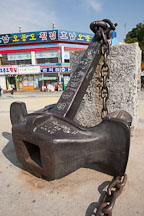 An anchor and a stone monument are covered in graffiti at Wolmido in Incheon, South Korea. The writing is in Hangeul (the Korean alphabet). - Photo #20102