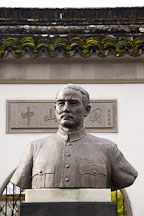 Bust of Dr. Sun Yat-Sen. Vancouver, Canada. - Photo #19603