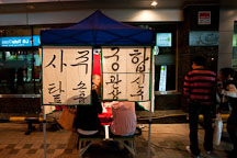 Fortune telling booth with two vistors on a Seoul sidewalk. - Photo #20714