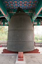 The Great Bell of Bosingak is Korean National Treasure Number Two. - Photo #20350