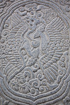 Pair of birds carved in the stonework at Changgyeong Palace in Seoul, South Korea - Photo #21337