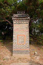 A chimney on the grounds of Deoksu Palace in Seoul, South Korea. - Photo #21237